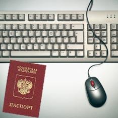 Где и как получить удостоверение многодетной семьи